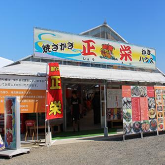 かき 小屋 糸島