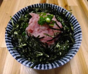 ねぎトロ丼 600円